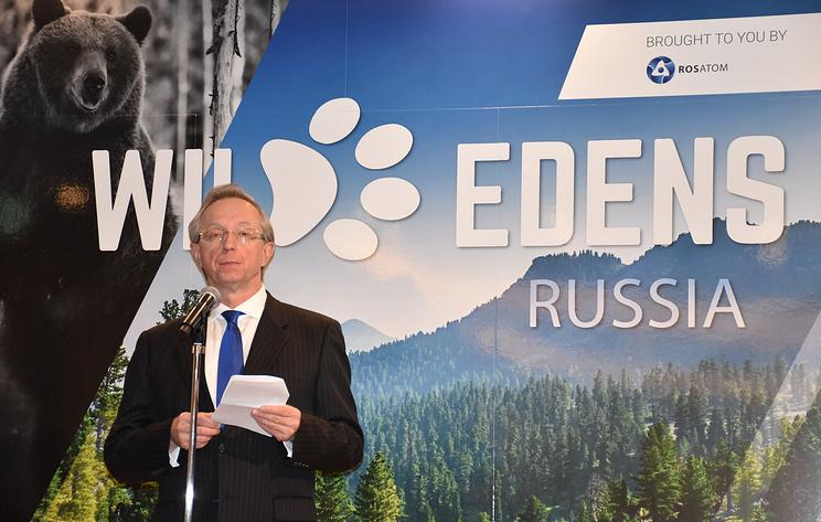 Росатом представил в Японии фильм Wild Edens: Russia