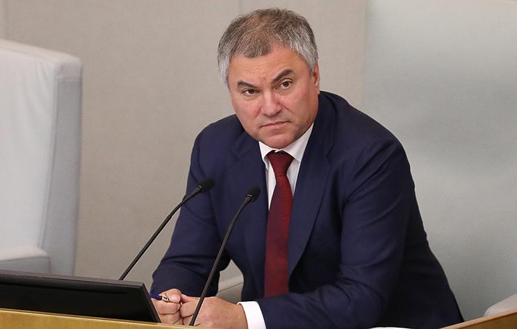 Володин: притеснение малых народов может привести к выходу из Украины ряда областей
