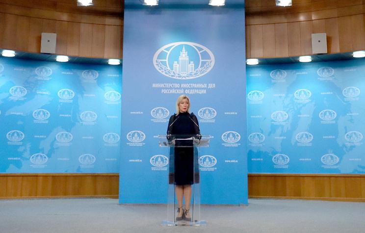 """Захарова прокомментировала готовность Украины """"принять пару областей РФ"""""""
