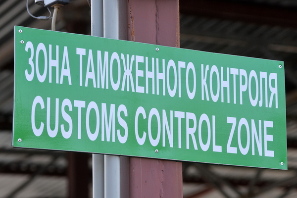 Россиянин получил 17 лет колонии в Белоруссии за гашиш