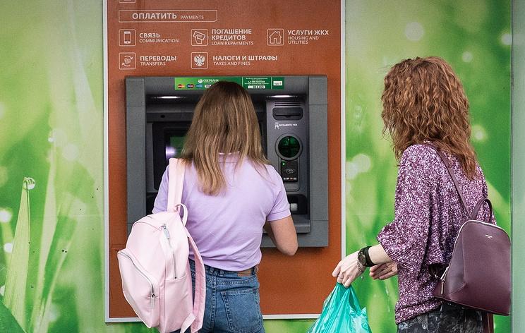 Исследование: банковская карта есть у более чем половины российских подростков