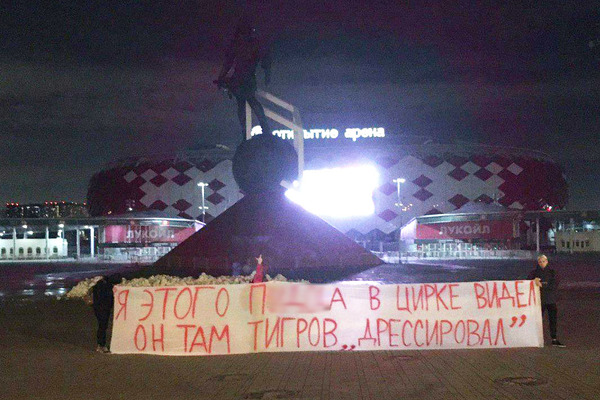 Фанаты ответили на призывы Запашного «покрошить и переломать» болельщиков
