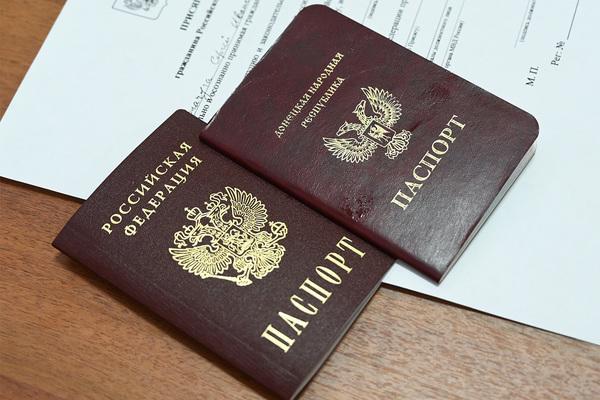 Названо число получивших российские паспорта жителей Донбасса