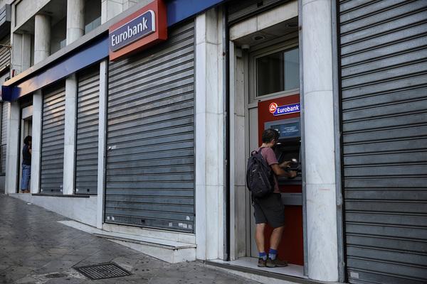 «Геркулес» спасет самую проблемную страну Европы