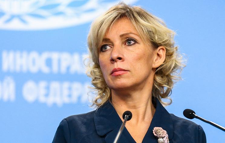 Захарова отметила несомненное изменение подхода Украины к переговорам