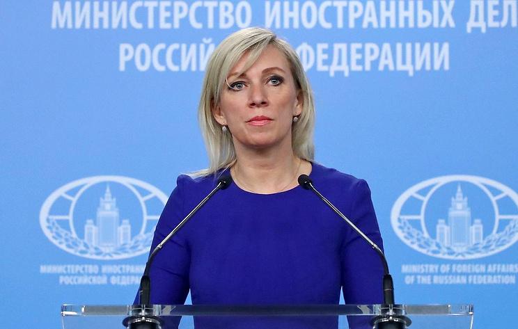 """Захарова предложила зафиксировать слово """"ошибка"""" в заявлении США о невыводе войск из Ирака"""