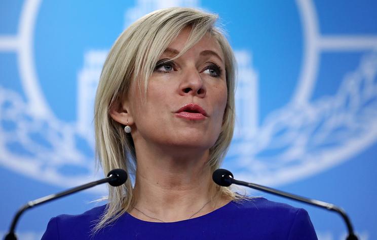 Захарова заявила, что США прикрывают свои ошибки выдуманными предлогами