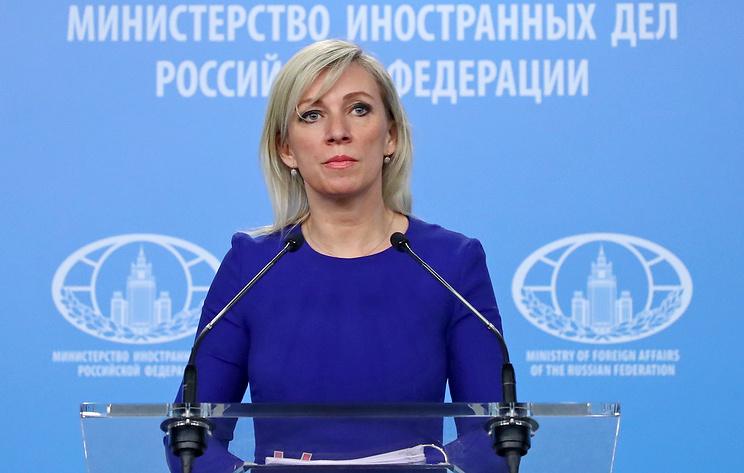 Захарова: если Польша сомневается в решениях Нюрнбергского трибунала, пусть так и заявит