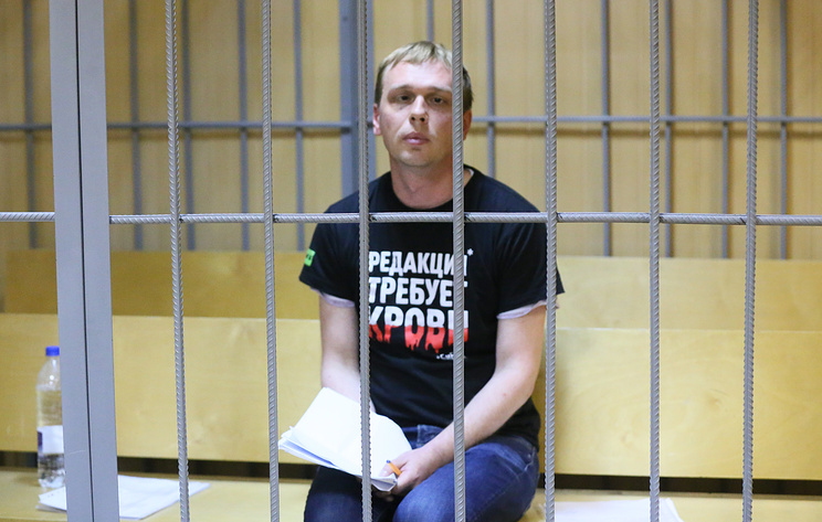 Уголовное дело по факту задержания Голунова возбуждено по статье о превышении полномочий