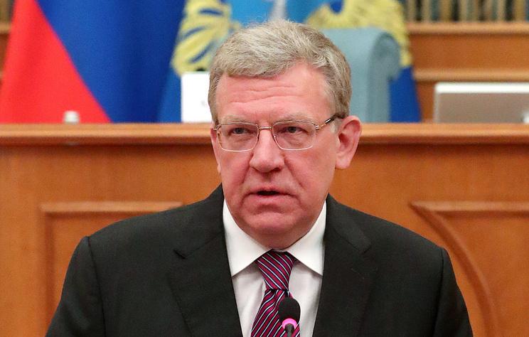 Кудрин заявил, что госсубсидии были бы эффективнее для борьбы с бедностью, чем отмена НДФЛ