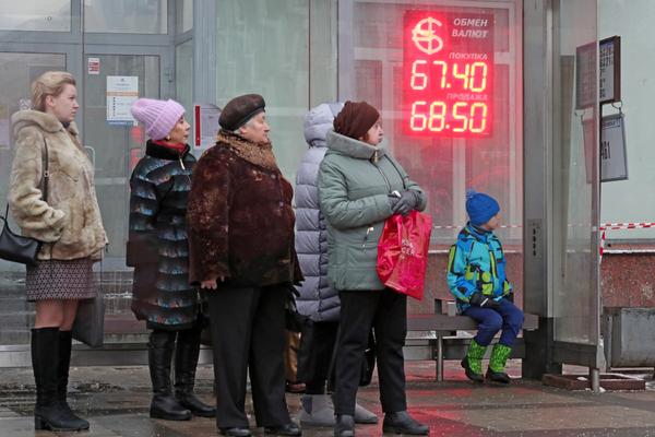 Рубль упал