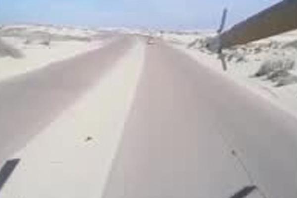 Появилось видео сверхнизкого полета Ми-24 армии Хафтара
