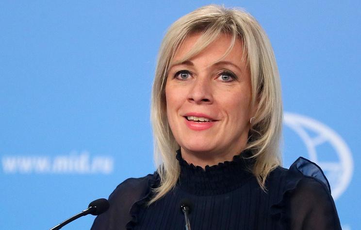 Захарова рассказала, что должен уметь современный дипломат