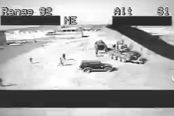 Появилось пугающее видео c неизвестного беспилотника-камикадзе
