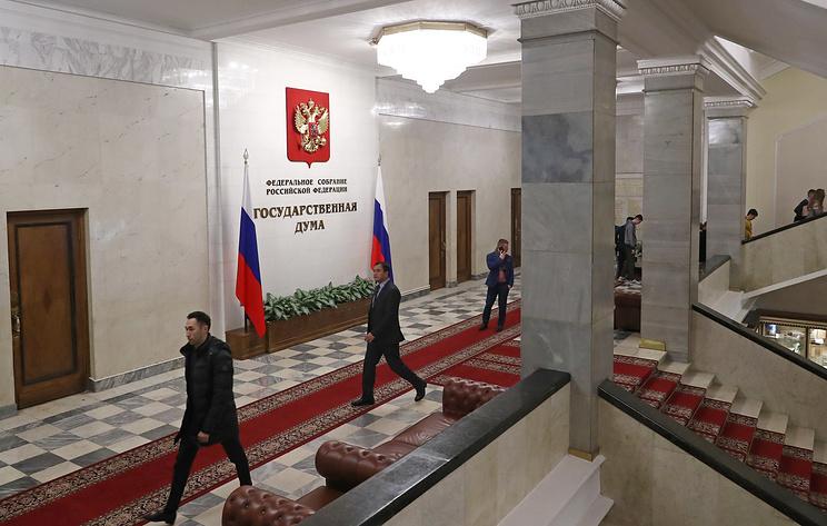 """Комиссия Госдумы отследит получателей $24 млн от США на борьбу с """"российской пропагандой"""""""
