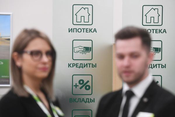Сбербанк опроверг утечку данных клиентов