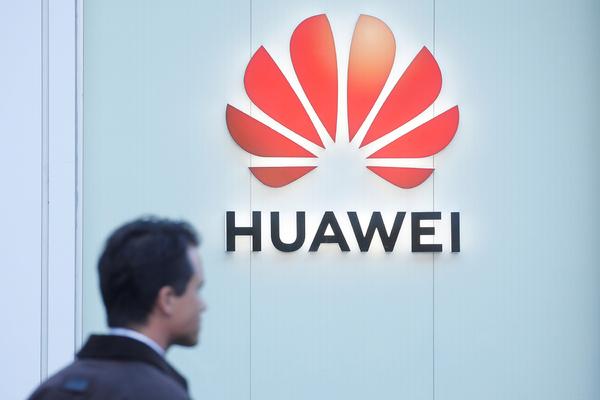 Huawei лишат процессоров