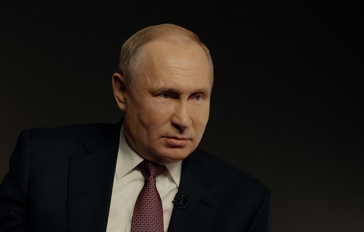 Путин не согласен с теми, кто называет его царем
