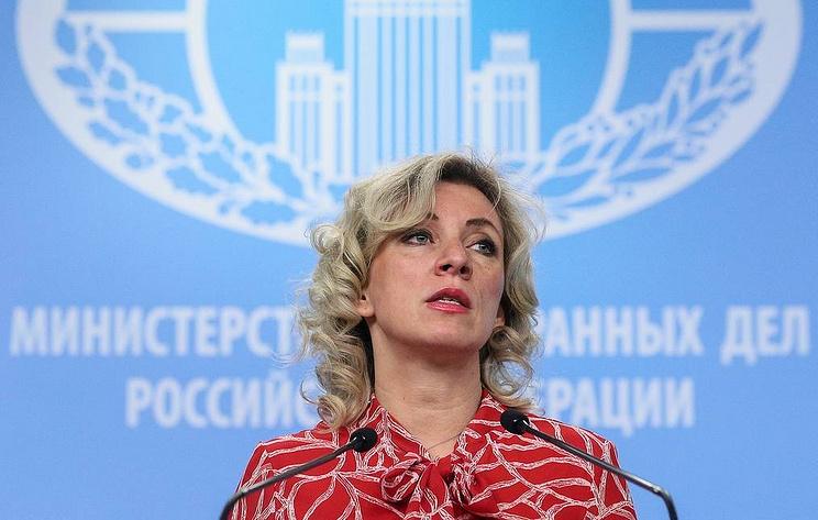 РФ направила Франции ноту по ситуации с россиянами на лайнере Costa Pacifica