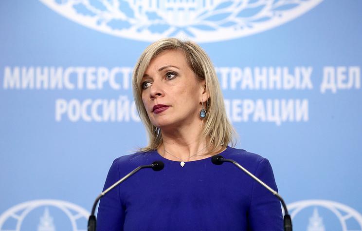 """Захарова заявила о неспособности США """"в период электорального экстаза"""" на серьезный диалог"""