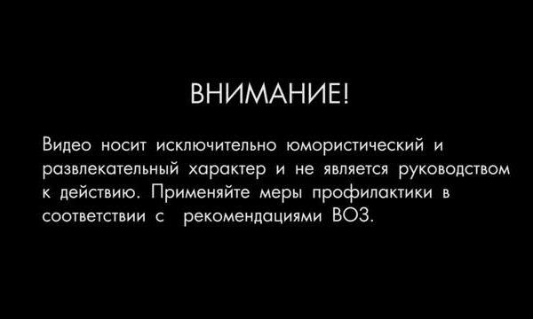 Российский балалаечник перепел хит Little Big со словами о коронавирусе