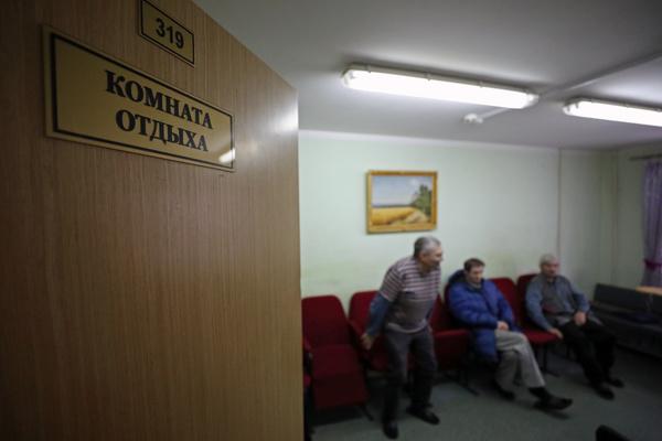 В России тысячи бездомных остались без места для самоизоляции