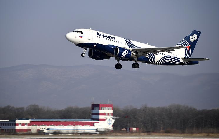 """Авиакомпания """"Якутия"""" с 25 апреля откроет рейс Владивосток - Магадан"""