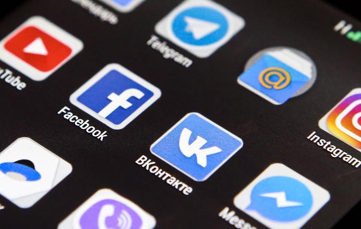 Пользователи нескольких стран сообщают о сбое в работе Facebook, Instagram и WhatsApp