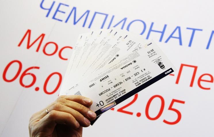 Autosberkassa.ru выяснил, сколько будут стоить билеты на чемпионат мира по хоккею — у «официалов» и перекупщиков.