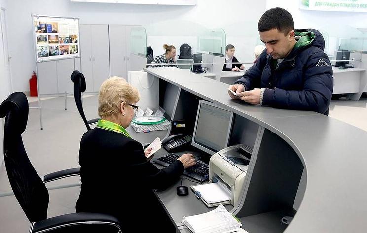 Около 1,3 млрд рублей направят на выплаты безработным в Приморье в 2020 году