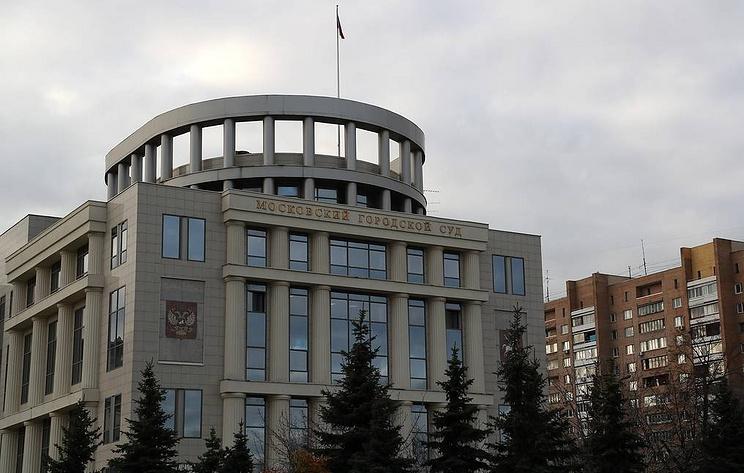 Суд отменил приговор экс-главе департамента Минобороны Куксину по делу о крупной взятке