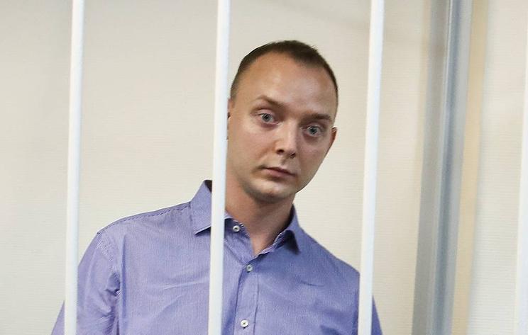Источник: банковские счета подозреваемого в госизмене Сафронова заблокированы