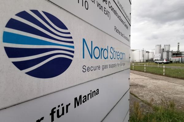 Стало известно о давлении США на европейских подрядчиков «Северного потока-2»