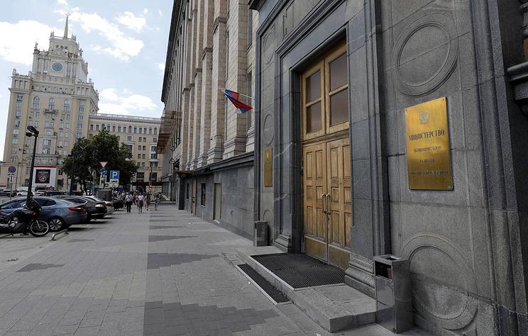 В Минэкономразвития заявили, что ведение в России новых налогов не обсуждается