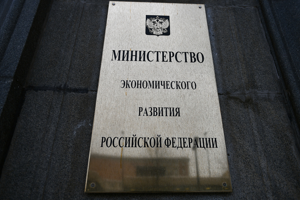 Власти ответили на идею ввести новый налог в России