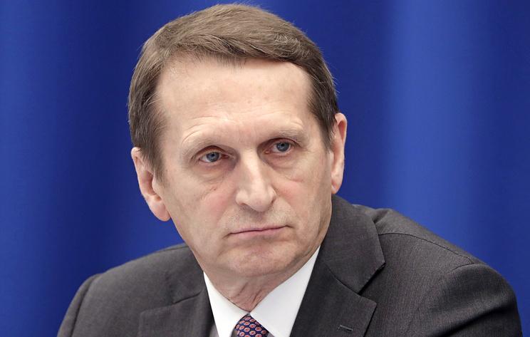 Нарышкин: в Европе задержание россиян в Белоруссии считают срежиссированной акцией