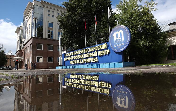 В Центре Хруничева обнаружили снаряд времен Великой Отечественной войны