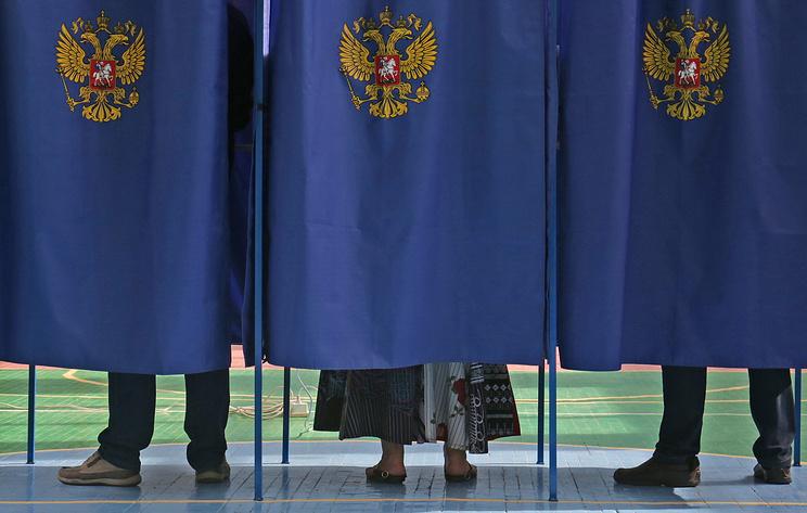 Как в России проходит единый день голосования