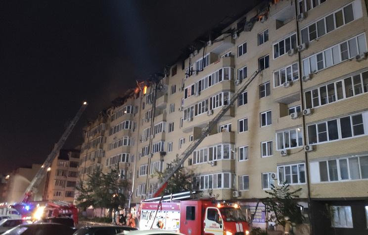 ГУ МЧС на Кубани перевели в режим чрезвычайной ситуации из-за пожара в доме в Краснодаре