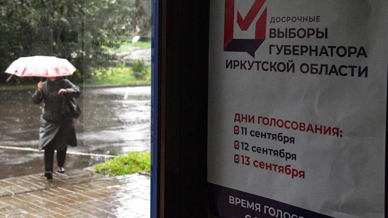 Избирательные участки закрылись в Иркутской области