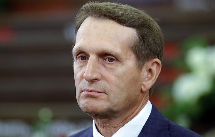 """Нарышкин заявил, что все запасы """"Новичка"""" на территории России уничтожены"""