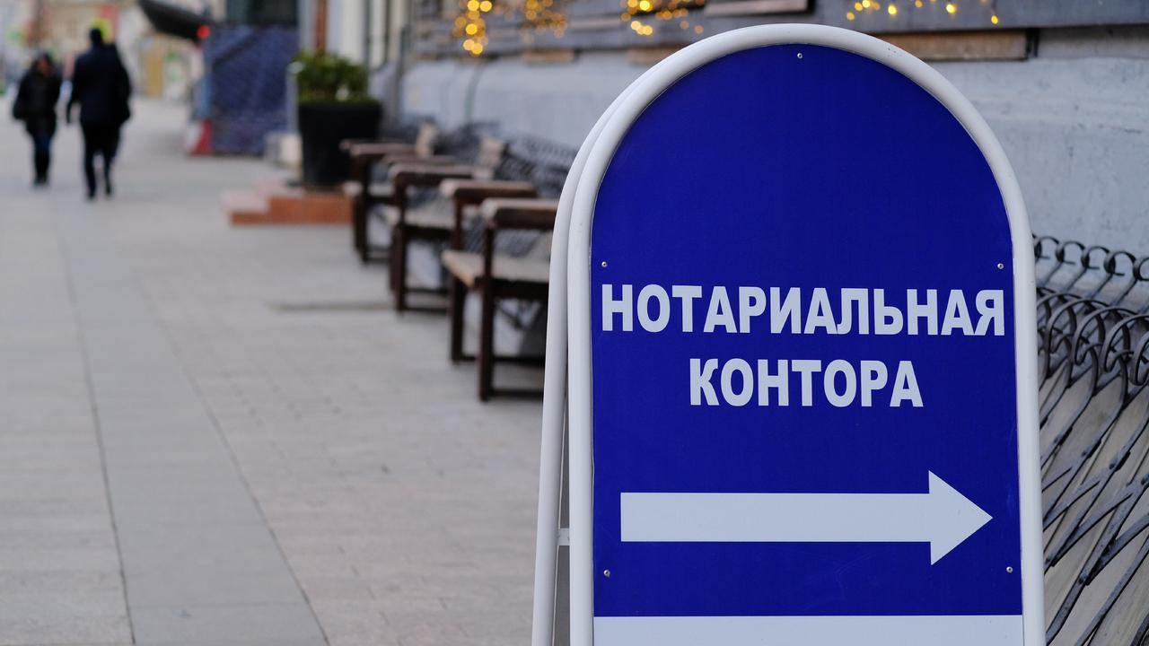 В России развеяли популярные мифы о завещании