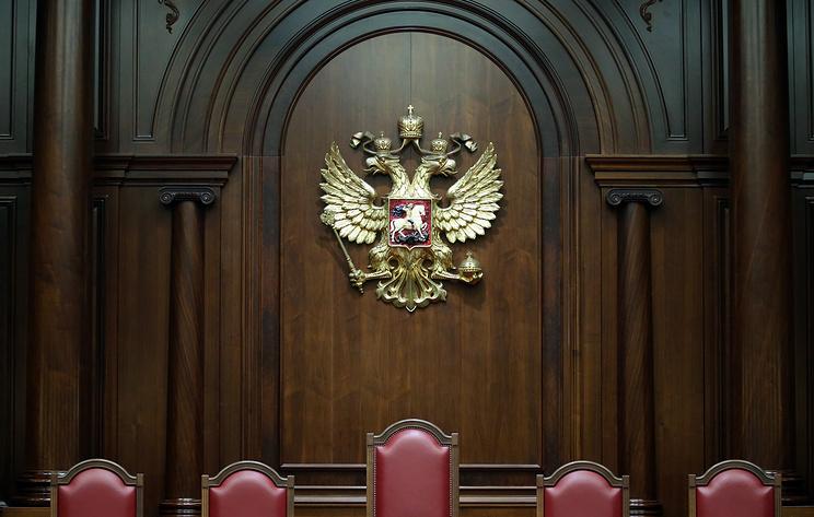 Судьям Конституционного суда могут запретить критиковать принятые КС решения