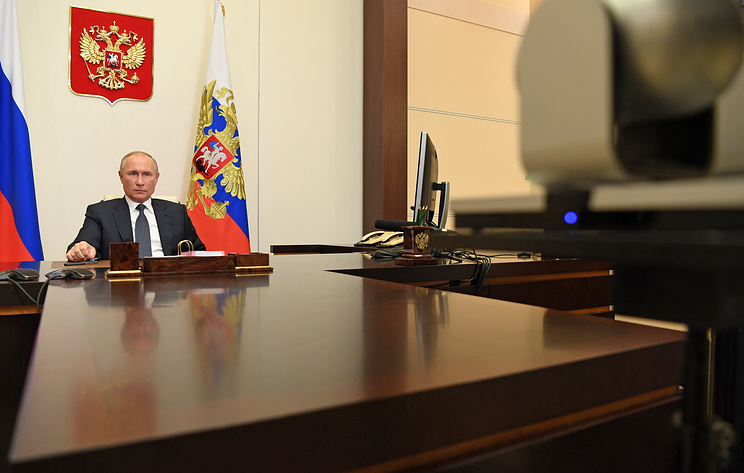 Путин участвует в саммите G20. Видеотрансляция