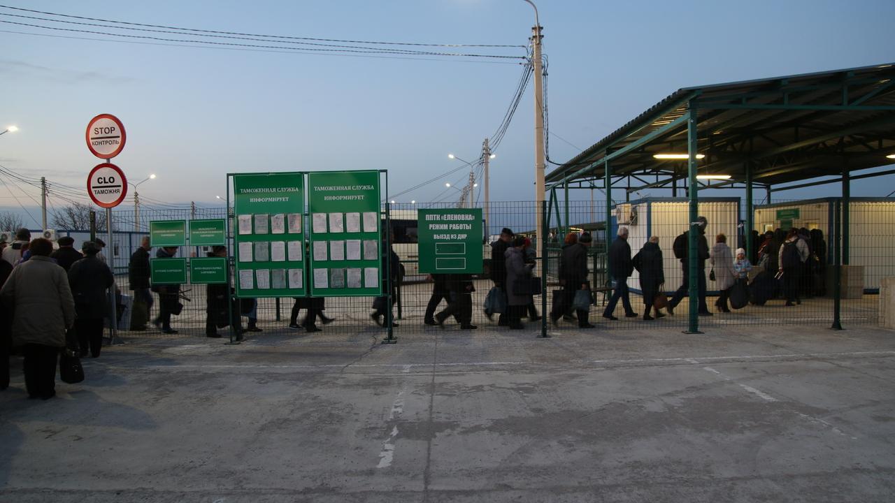 Киев назвал необходимую для восстановления Донбасса сумму