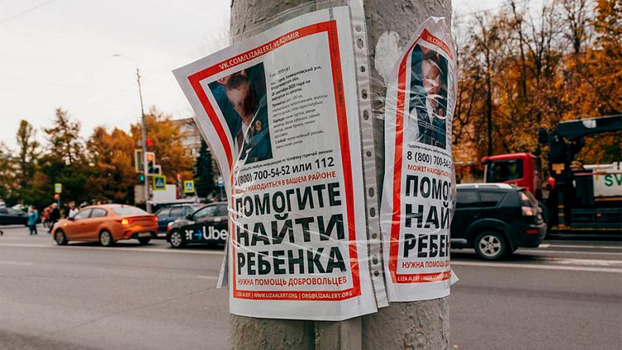 Похитителя российского первоклассника заподозрили в сексуальном насилии