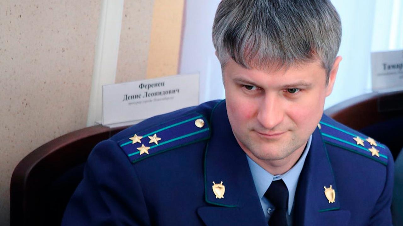 Сотрудники ФСБ задержали бывшего прокурора Новосибирска