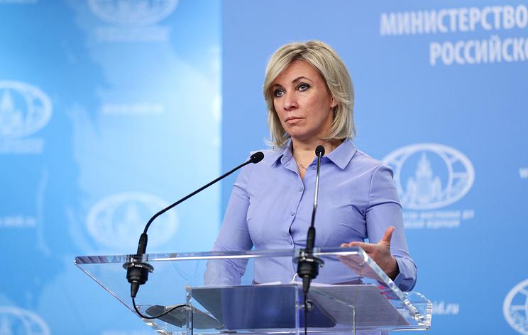 """Захарова назвала """"внутренним делом США"""" протесты в Вашингтоне"""