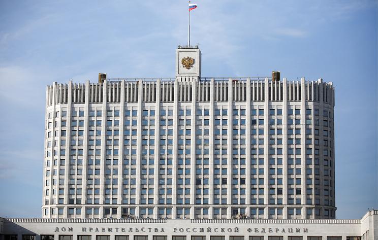 Кабмин установил прожиточный минимум в 2021 году на уровне 11 653 рублей