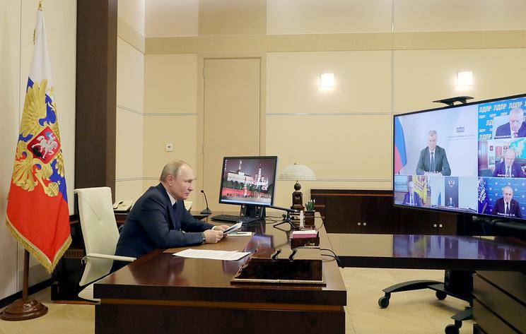 О чем говорили на встрече Путина с лидерами думских фракций. Главное